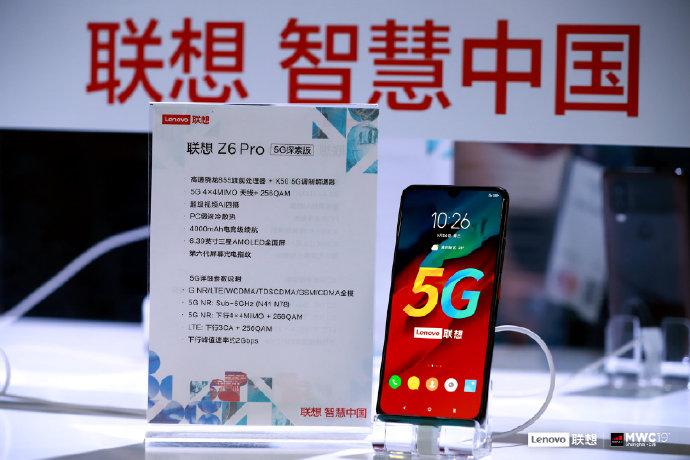 Lenovo Z6 Pro 5G Edition chính thức ra mắt