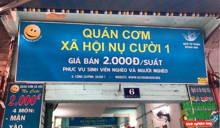 Quán cơm 2.000đ hỗ trợ người nghèo nằm giữa lòng Sài Gòn