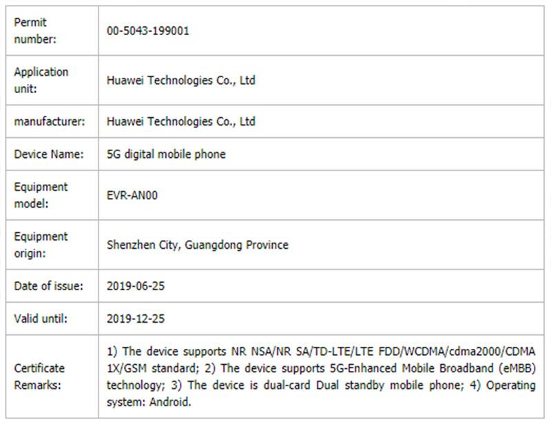 Huawei Mate 20X 5G sẽ là smartphone 5G đầu tiên hỗ trợ SIM kép