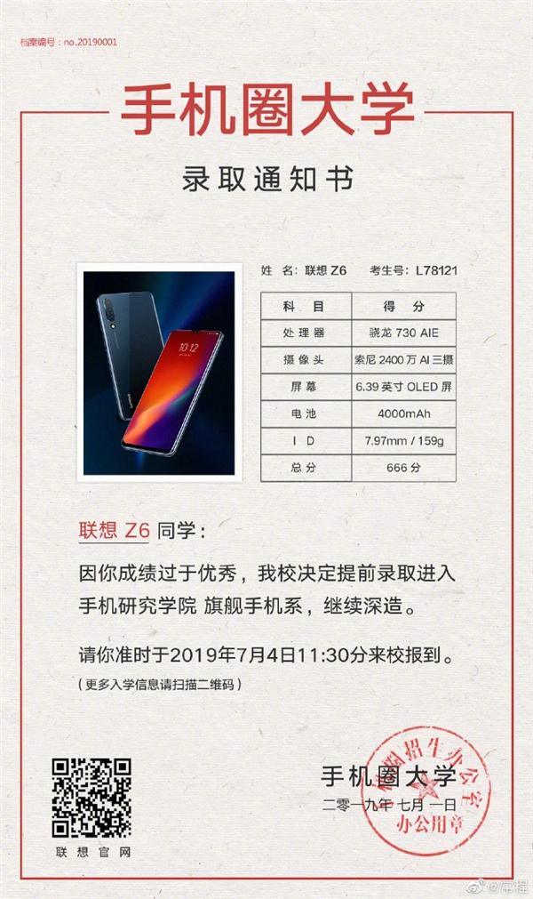 Lenovo Z6 sẽ chính thức ra mắt vào ngày 4/7/2019, lúc 11:30AM (giờ địa phương)