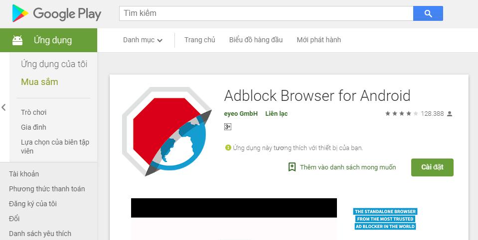 Trình duyệt AdBlock Browser