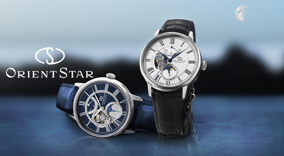 Những chiếc đồng hồ của dòng Orient Star