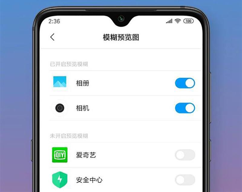 4 tính năng độc đáo sắp có mặt trên bản cập nhật MIUI 10 - ảnh 4