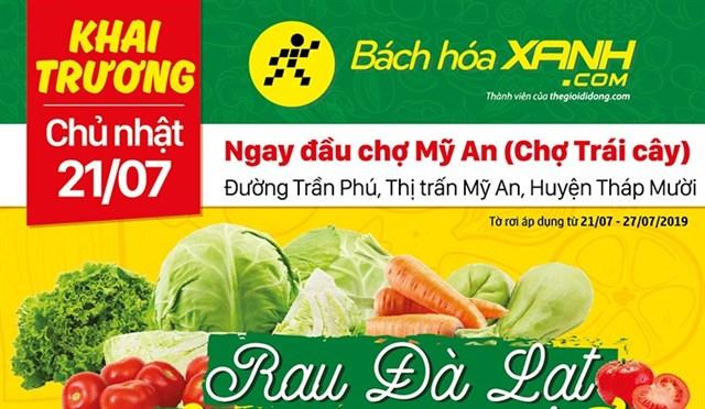 Cửa hàng Bách hoá XANH Đường Trần Phú, TT Mỹ An khai trương 21/7/2019