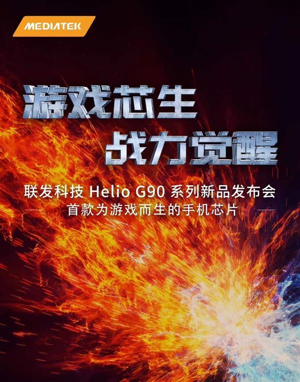 Poster về chip Helio G90