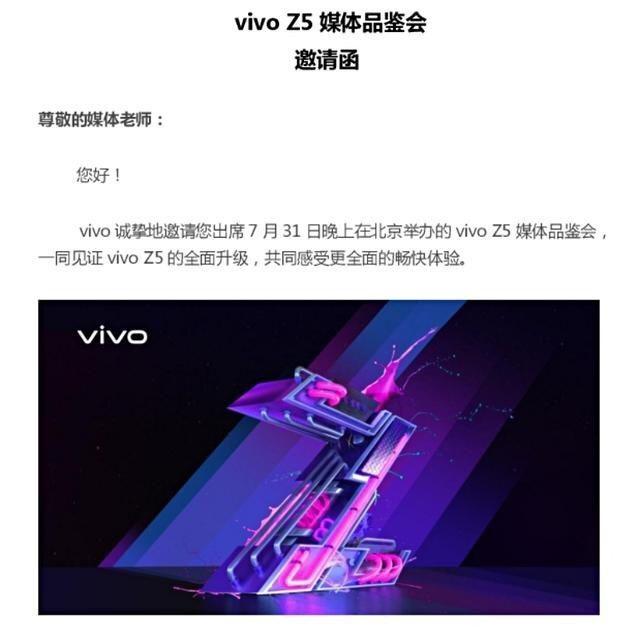 Vivo Z5 với 3 camera sau, vân tay dưới màn hình ấn định ngày ra mắt