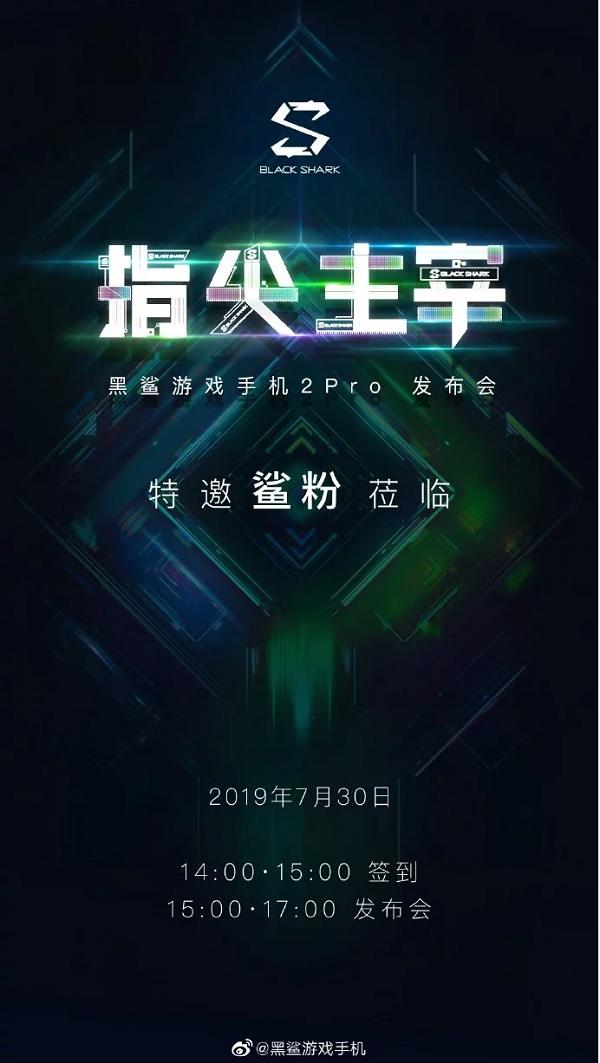 Xiaomi sẽ trình làng Black Shark 2 Pro vào ngày 30/7 - 269765