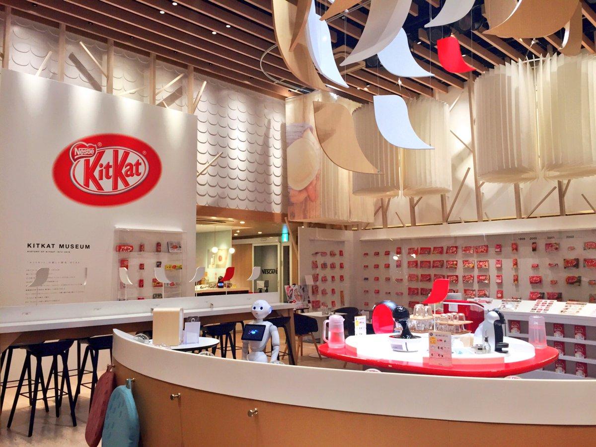 KitKat và hành trình tạo dựng chất riêng của thương hiệu