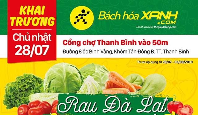 Cửa hàng Bách hoá XANH Đường Đốc Binh Vàng khai trương 28/7/2019