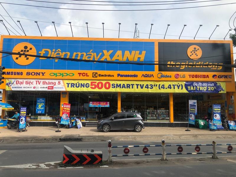 Siêu thị Điện máy XANH 215 Dương Thị Mười, Quận 12, TP. HCM