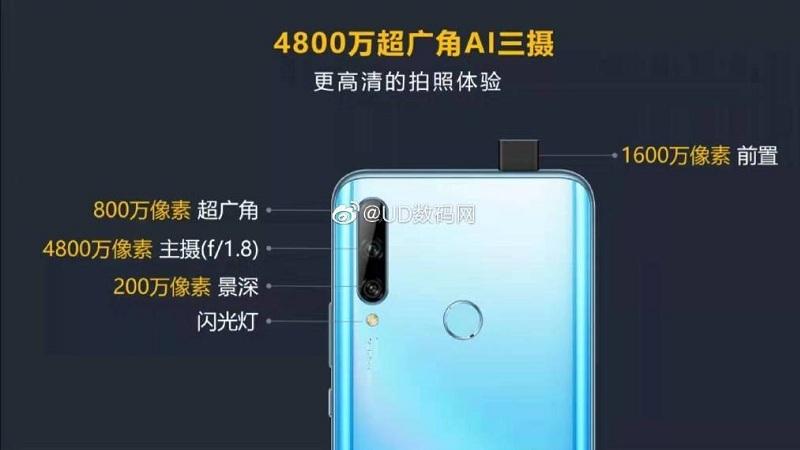 Huawei Enjoy 10 Plus với 3 camera sau được TENAA chứng nhận