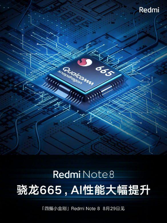 Redmi Note 8 dùng chip Snapdragon 665