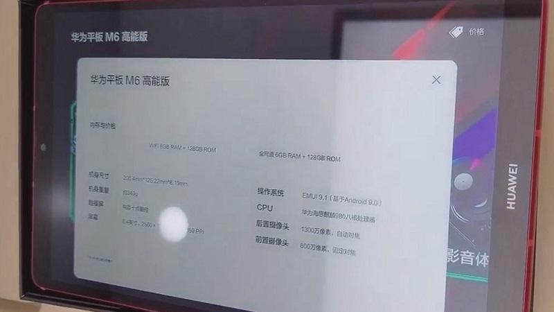 Huawei MediaPad M6 8.4 Turbo Edition lộ ảnh thực tế