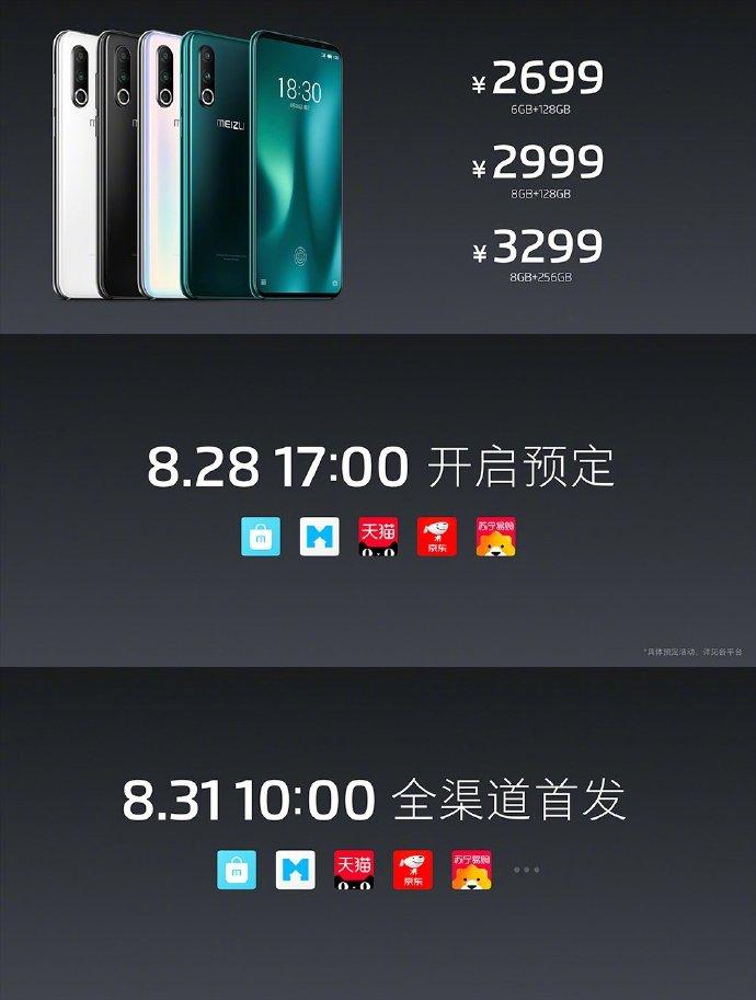 Giá và ngày bán Meizu 16s Pro