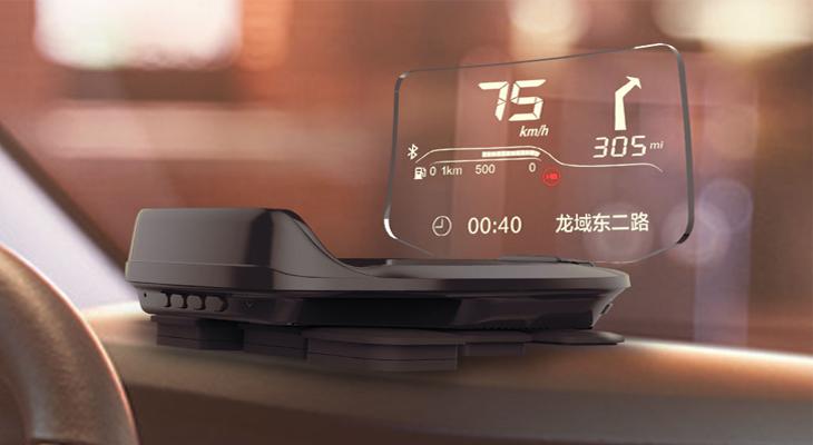 Thiết kế tổng quan Car Robot Smart HUD Bluetooth