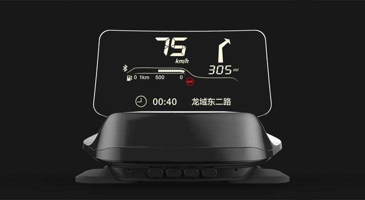 Car Robot Smart HUD Bluetooth