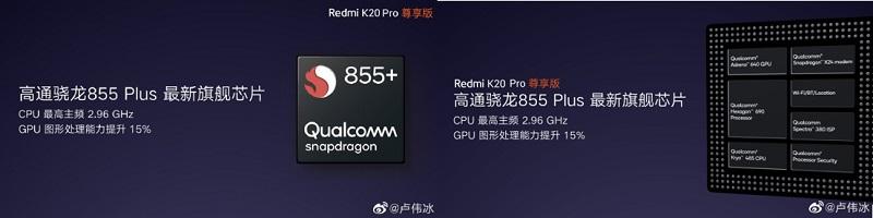 Redmi K20 Pro Exclusive Edition sắp ra mắt với chip Snapdragon 855+ - ảnh 2