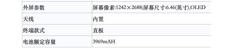 TENAA xác nhận dung lượng pin và bộ nhớ RAM của iPhone 11, iPhone 11 Pro