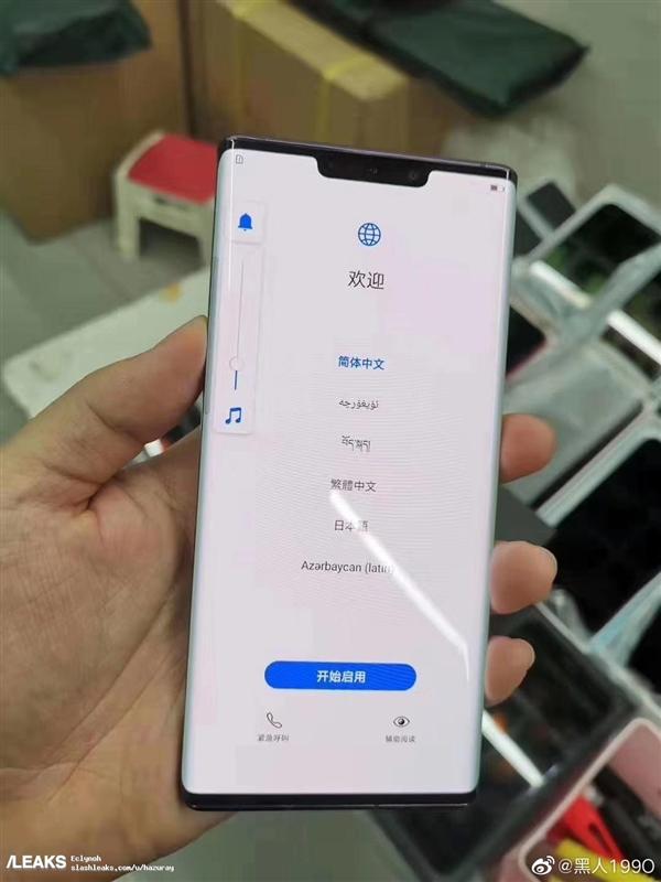 Mặt trước của Huawei Mate 30 Pro có màn hình cong tràn sang hai bên