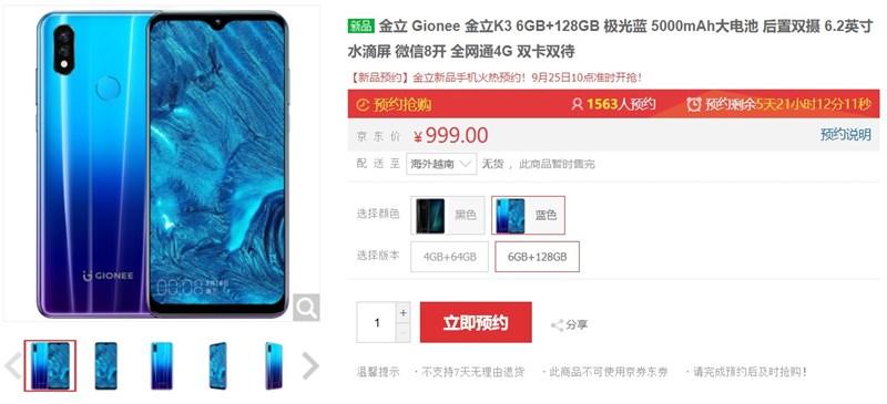 Gionee đã trở lại, hiện có thể đặt mua trước Gionee K3 với pin 5.000 mAh - ảnh 2