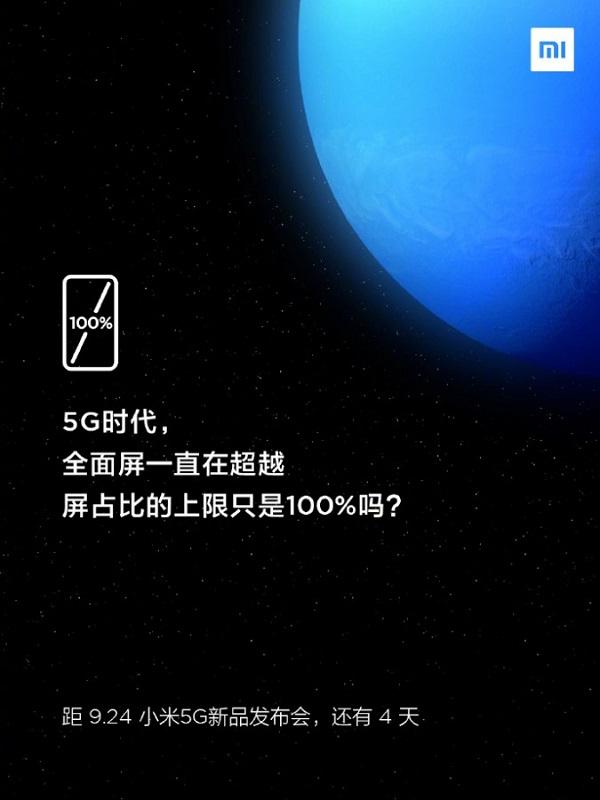 Mi MIX 4 được đổi tên thành Mi MIX Alpha, tỷ lệ màn hình đạt 100% - ảnh 4