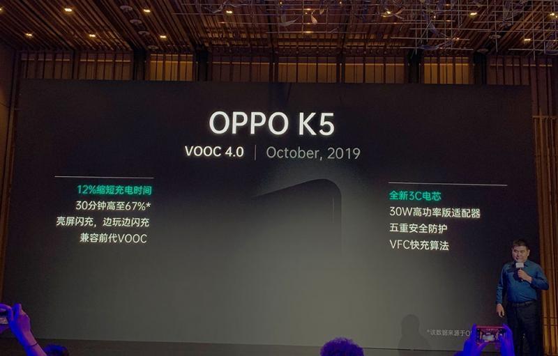 OPPO K5 lộ cấu hình: Snapdragon 730G, 4 camera, sạc nhanh VOOC 4.0 - ảnh 3