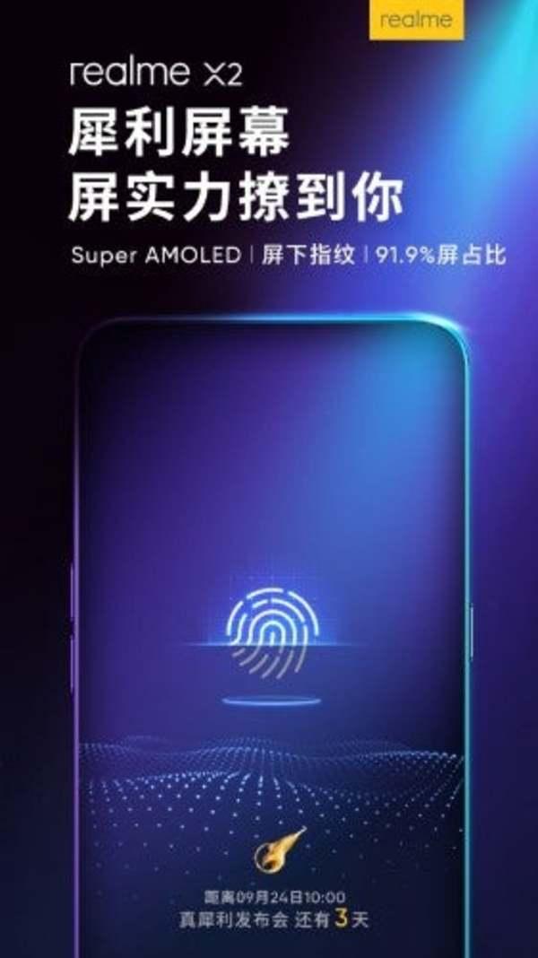 Realme X2 sẽ ra mắt với màn hình Super AMOLED, vân tay dưới màn hình - ảnh 2