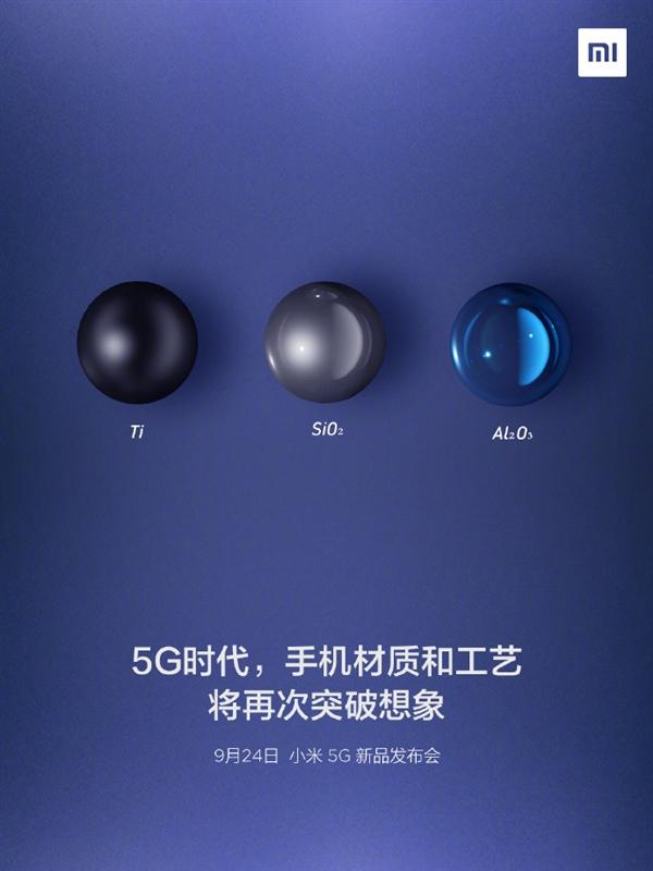 Xiaomi tung teaser tiết lộ Mi MIX Alpha được làm từ vật liệu cao cấp mới