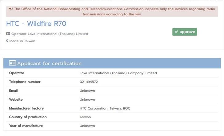 HTC Wildfire R70 được cơ quan NBTC của Thái Lan chứng nhận