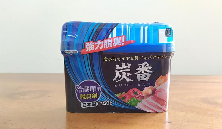 Trên tay nhanh hộp khử mùi tủ lạnh đến từ Nhật Bản