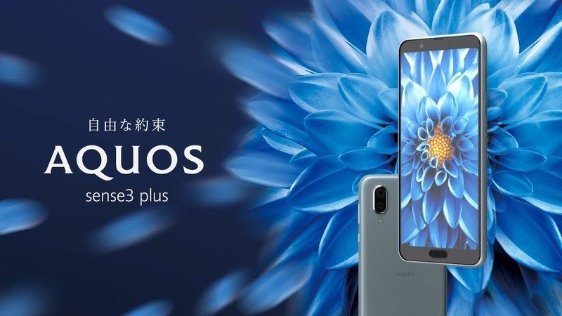 Sharp AQUOS Sence 3 Plus