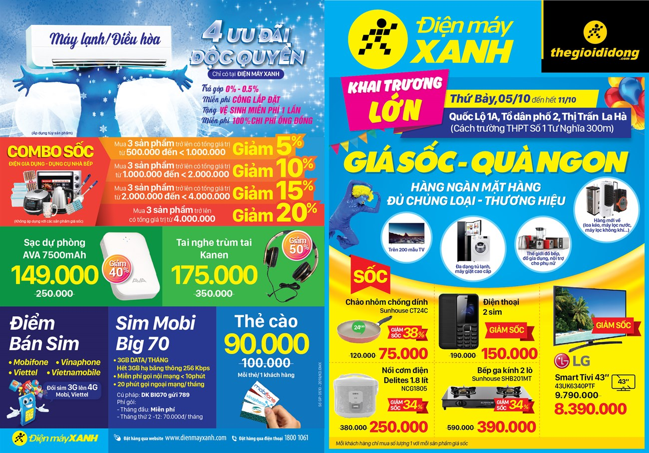 Khuyến mãi Siêu thị Điện máy XANH La Hà, Quảng Ngãi