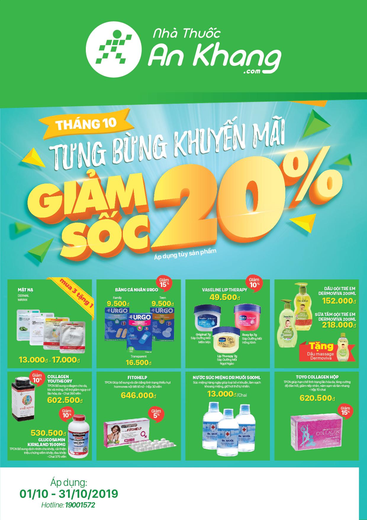 Từ ngày 01/10 đến ngày 31/10, hơn 150 sản phẩm Thực phẩm chức năng, hoá mỹ phẩm, trang thiết bị y tế nằm trong danh mục sản phẩm khuyến mãi được giảm giá sốc lên đến 20%