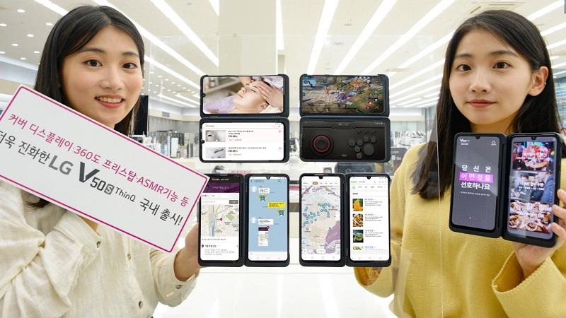 LG V50S ThinQ ra mắt: Phiên bản 5G của LG G8X ThinQ - ảnh 1