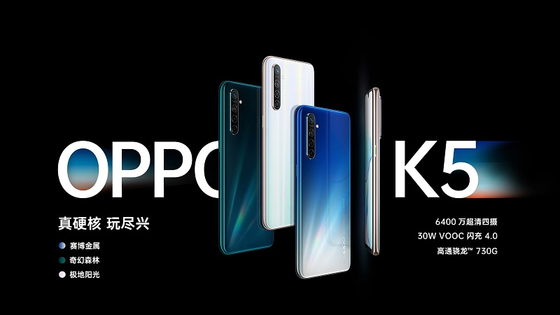 OPPO K5 ra mắt: Chip Snapdragon 730G, sạc nhanh VOOC 4.0, giá từ 6.2 triệu - ảnh 1