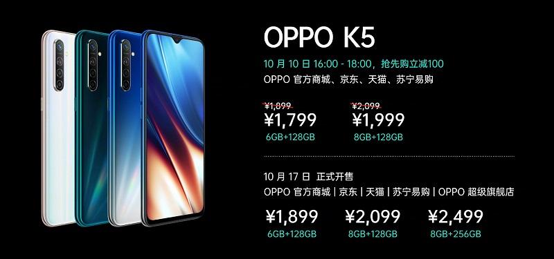 OPPO K5 ra mắt: Chip Snapdragon 730G, sạc nhanh VOOC 4.0, giá từ 6.2 triệu - ảnh 5