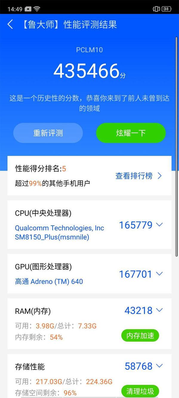 Đánh giá chi tiết OPPO Reno Ace: Sạc nhanh 65W và CPU khủng Snapdragon 855 Plus - ảnh 7
