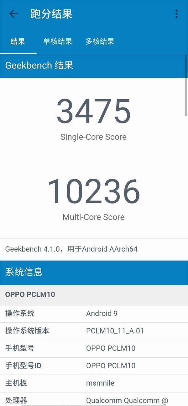 Đánh giá chi tiết OPPO Reno Ace: Sạc nhanh 65W và CPU khủng Snapdragon 855 Plus - ảnh 8