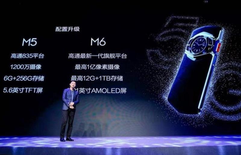 Smartphone sử dụng chip Snapdragon 865 đầu tiên trên thế giới được công bố với thiết kế siêu sang, camera 64MP - ảnh 2