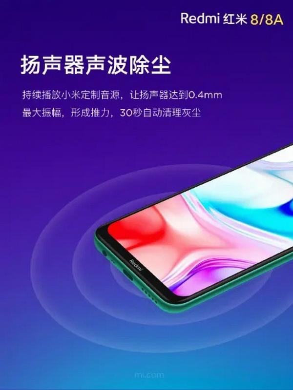 Xiaomi vừa bật mí một tính năng 'bí mật' trên Redmi 8 và Redmi 8A - ảnh 2