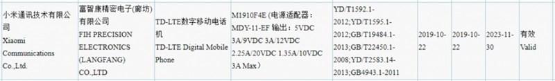 Xiaomi Mi CC9 Pro dùng chip Snapdragon 730G vừa được xác nhận đi kèm bộ sạc nhanh 30W - ảnh 2