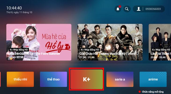 """Ngay tại màn hình ứng dụng FPT Play, bạn chọn """"K+""""."""