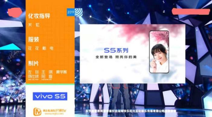Vivo S5 với màn hình đục lỗ xuất hiện trên chương trình truyền hình