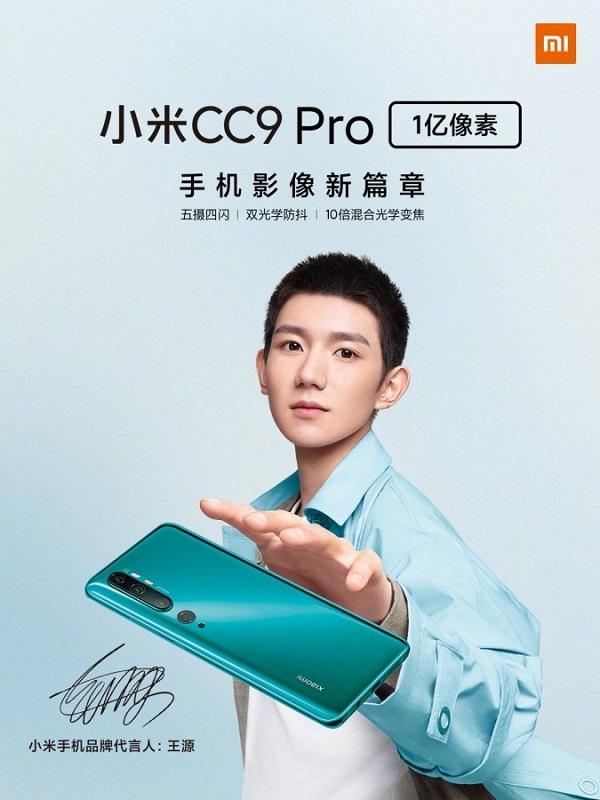 Xiaomi Mi CC9 Pro chính thức trình làng: 5 camera 108MP, chip Snapdragon 730G, pin 5.260mAh, có sạc nhanh 4