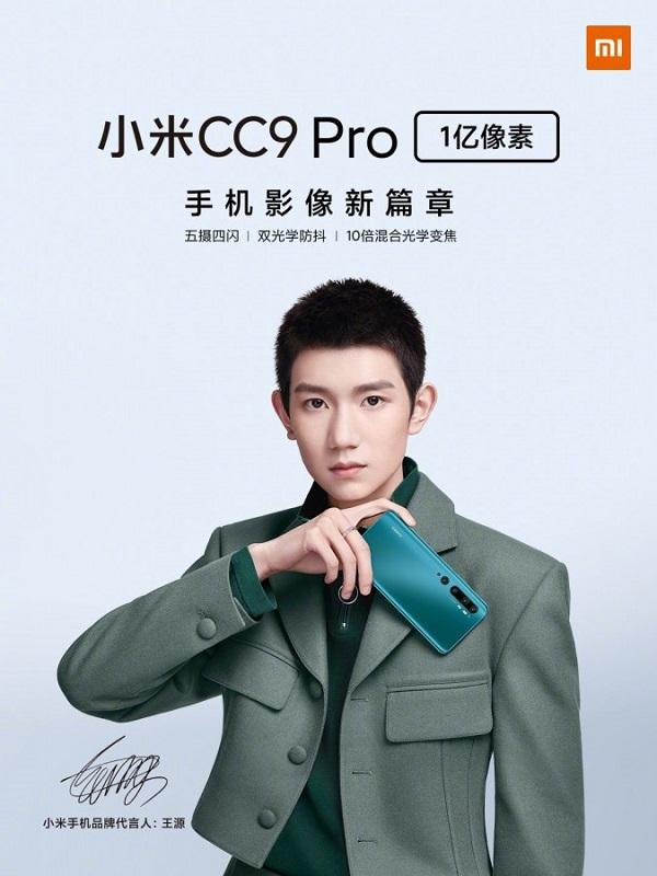 Xiaomi Mi CC9 Pro chính thức trình làng: 5 camera 108MP, chip Snapdragon 730G, pin 5.260mAh, có sạc nhanh 5
