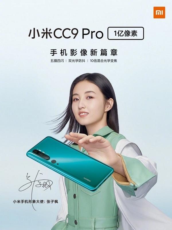 Xiaomi Mi CC9 Pro chính thức trình làng: 5 camera 108MP, chip Snapdragon 730G, pin 5.260mAh, có sạc nhanh 7