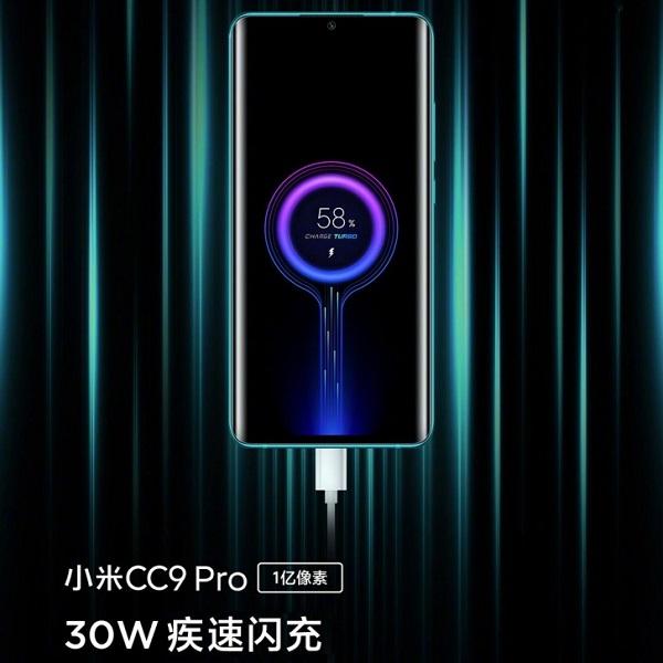 Xiaomi Mi CC9 Pro chính thức trình làng: 5 camera 108MP, chip Snapdragon 730G, pin 5.260mAh, có sạc nhanh 6