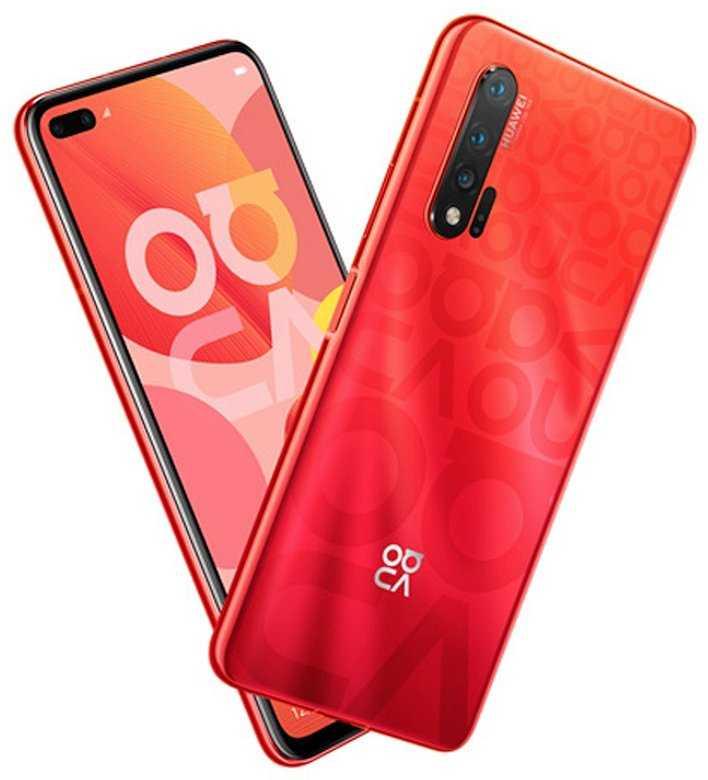 Huawei Nova 6 5G Sunset Red