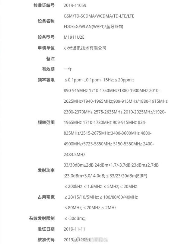 Xiaomi Redmi K30 tiếp tục đạt chứng nhận mạng 5G của cơ quan NRA - 278852
