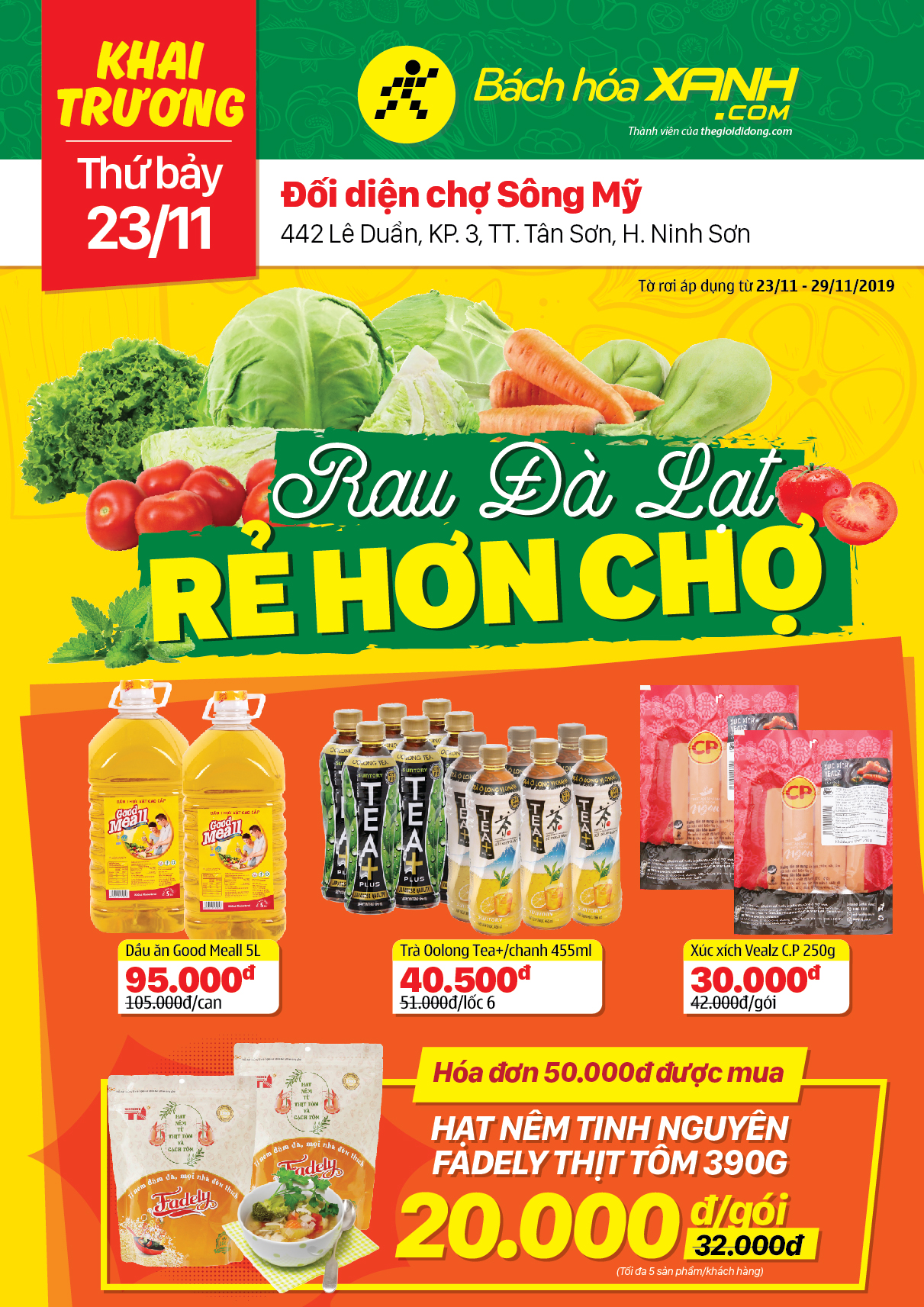 Cửa hàng Bách hoá XANH 442 Lê Duẩn, TT. Tân Sơn khai trương 23/11/2019